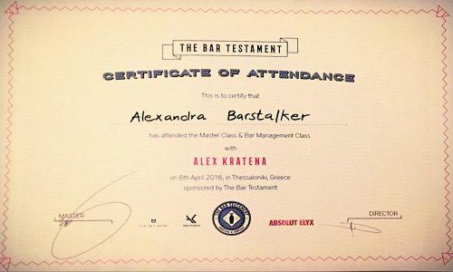Certified Barstalker