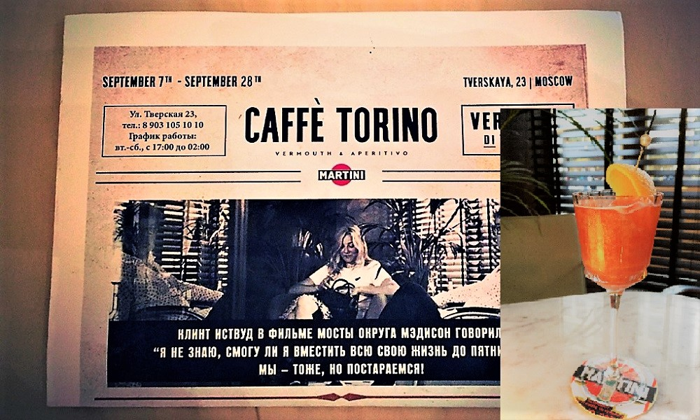 Noor Electro Bar in Moscow – Hosts Caffè Torino by Martini