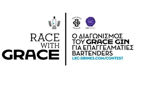 The Competition Starts – Race with Grace
