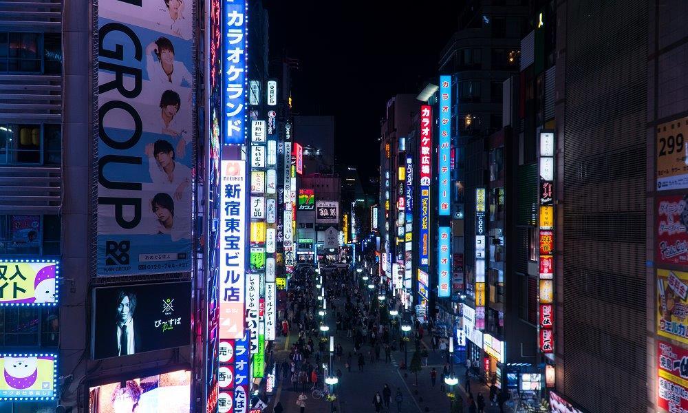 Nachts in Tokio – Gastbeitrag